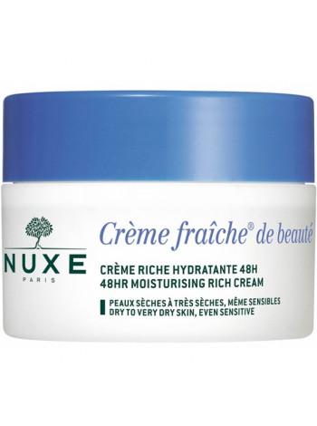 Нюкс Крем Фреш Де Ботэ Крем для лица увлажняющий НАСЫЩЕННЫЙ 48 часов 50 мл Creme Fraich Nuxe Fraiche De Beaute (012310)