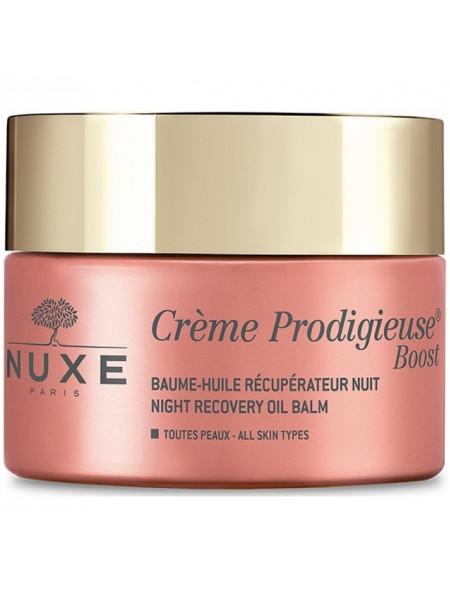 Нюкс Продижьез Буст Бальзам для лица Ночной Восстанавливающий 50 мл Nuxe Creme Prodigieuse Boost Baume-huile recuperateur nuit (03260)