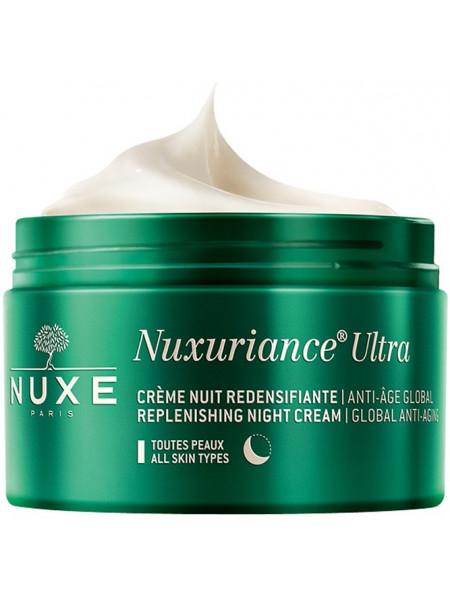Нюкс Нюксурьянс Ультра Крем для лица ночной укрепляющий 50 мл Nuxe Nuxuriance Ultra