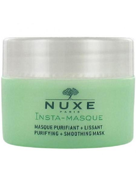 Нюкс ИнстаМаска Маска для лица Очищающая Разглаживающая 50 мл Nuxe Insta-masque Masque-purifiant + Lissant Purifying + Smothing Mask Nuxe