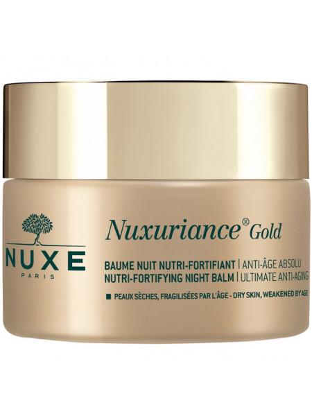 Нюкс Нюксурьянс Голд Бальзам для лица Ночной Укрепляющий Антивозрастной 50 мл Nuxe Nuxuriance Gold Baume Nuit Nutri-fortifiant