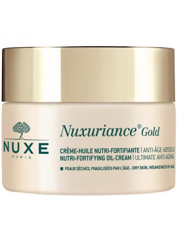 Nuxe Nuxuriance Gold Крем для лица Восстанавливающий Антивозрастной 50 мл