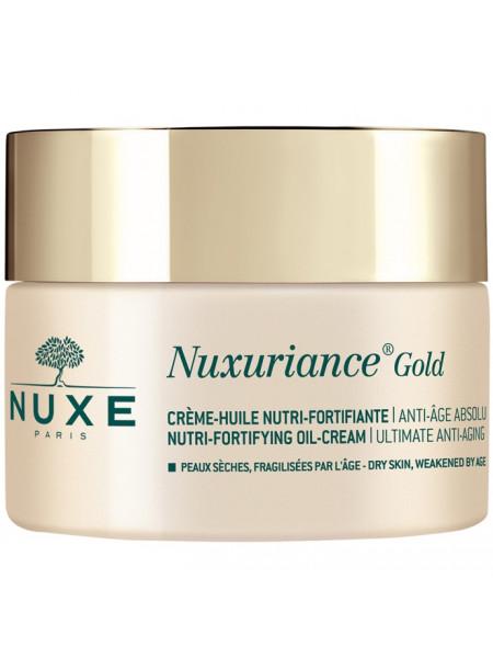 Нюкс Нюксурьянс Голд Крем для лица Восстанавливающий Антивозрастной 50 мл Nuxe Nuxuriance Gold Creme-huile Nutri-fortifiante